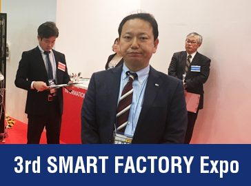 3rd SMART FACTORY Expo
