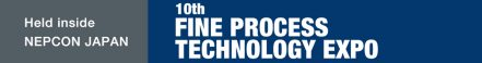 FINE PROCESS TECHNOLOGY EXPO 1