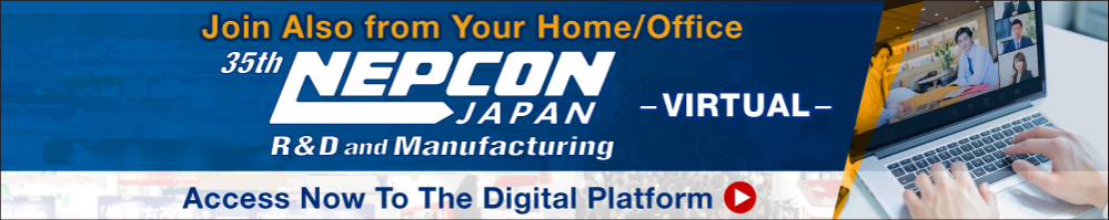 NEPCON JAPAN VIRTUAL