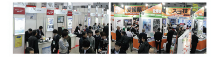 FINE PROCESS TECHNOLOGY EXPO 3