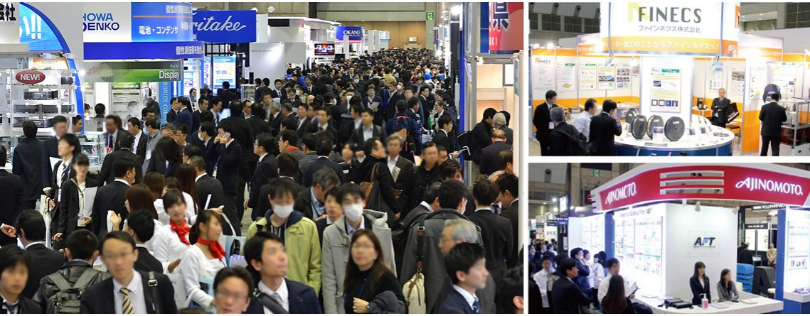 ELECTRONIC COMPONENTS & MATERIALS EXPO images