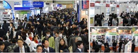 FINE PROCESS TECHNOLOGY EXPO images