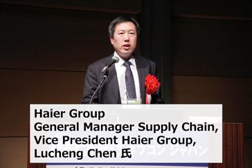 Haier Group General Manager Supply Chain, Vice President Haier Group, Lucheng Chen 氏