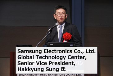 Samsung Electronics Co., Ltd. Global Technology Center, Senior Vice President, Hakkyung Sung 氏