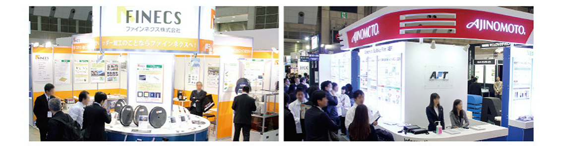 ELECTRONIC COMPONENTS & MATERIALS EXPO 03